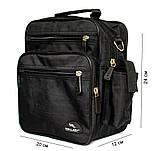 Мужская вместительная сумка через плече (W-2665), фото 2