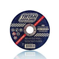Отрезной круг Титан Абразив 125 x 1,6 x 22,23