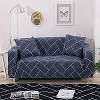 Чехол на диван универсальный для мебели цвет синий кирпич 140-175см Код 14-0589