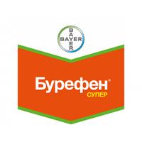 Гербицид Бурефен Супер