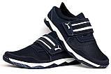 Кроссовки на липучку мужские синего цвета (Кс-36с), фото 3