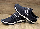 Кроссовки на липучку мужские синего цвета (Кс-36с), фото 6