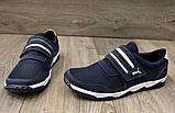 Кроссовки на липучку мужские синего цвета (Кс-36с), фото 7