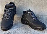Ботинки мужские зимние на меху (СГБ-10чкн), фото 2
