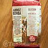 Рис для паэльи Nomen Bomba Arroz, рис Бомба 1 кг, фото 3