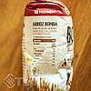 Рис для паэльи Nomen Bomba Arroz, рис Бомба 1 кг, фото 4