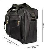 Мужская сумка вместительная 2 в 1 черная (2610), фото 2