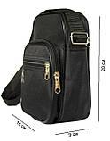 Мужская сумка компактная на плечо и пояс 2661, фото 3