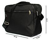 Мужская повседневная вместительная сумка под формат А-4 (W-2600), фото 2