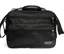 Большая вместительная большая сумка (W-2651)