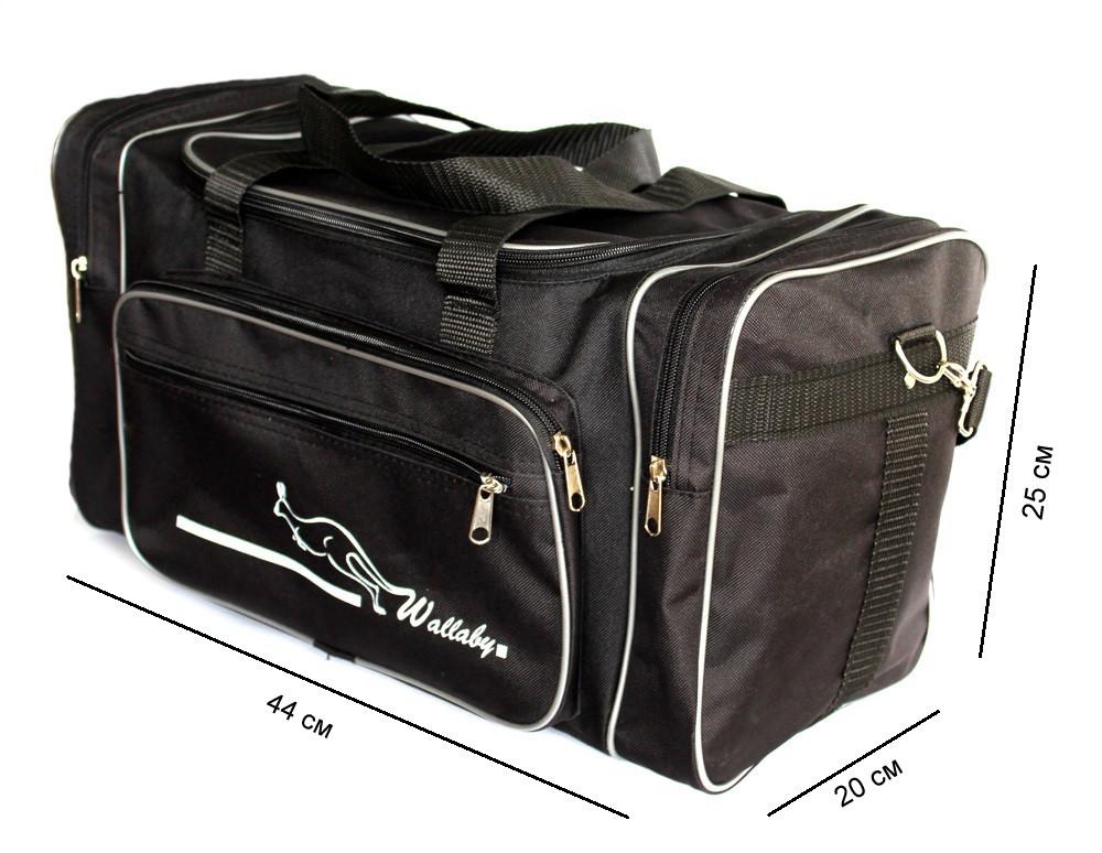 Большая дорожная спортивная мужская сумка (W 2686)