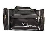Большая дорожная спортивная мужская сумка (W 2686), фото 2