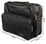 Повседневная сумка для мужчин через плечо (2612), фото 2