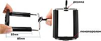 Универсальный держатель телефона к моноподу, фото 5