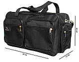 Мужская вместительная хозяйственная сумка (2760), фото 2