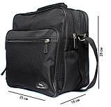 Вместительная тканевая сумка для мужчин (2431), фото 2