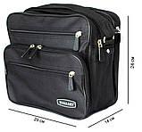 Тканевая вместительная прочная сумка для мужчин (2411), фото 3