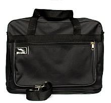 Вместительная хозяйственная сумка тканевая (2071)