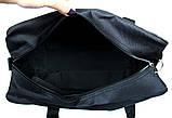 Вместительная хозяйственная сумка тканевая (2071), фото 4