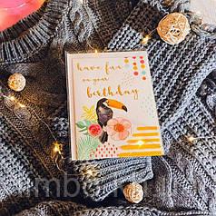 Поздравительная открытка на День Рождения