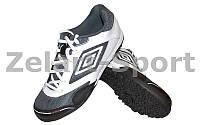 Обувь спорт. Сороконожки UMBRO 80551U3YE-42.5 SOLAR TF