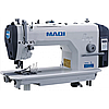 MAQI 9520DP-QB промышленная швейная машина для окантовки с предварительной подрезкой края материала