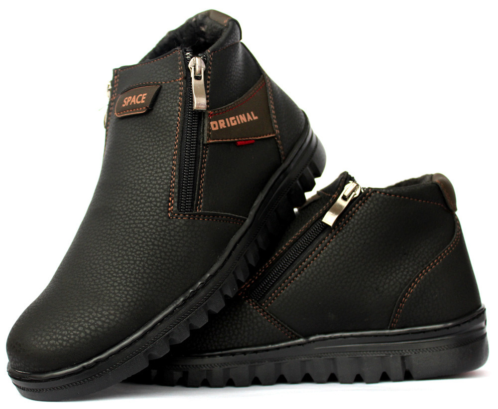 Ботинки мужские зимние на две молнии (СГБ-7ч)