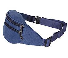 Бананка мужская синего цвета поясная сумка (15001-11)