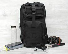 Рюкзак черного цвета универсальный (50410)