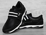 43 Розмір!!! Кроссовки мужские на липучку черные демисезонные (КФ-36ч), фото 4