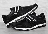 43 Розмір!!! Кроссовки мужские на липучку черные демисезонные (КФ-36ч), фото 7