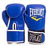 Боксерские перчатки EVERLAST для тренировок на липучке Эверласт Полиуретан Синий (BO-3987) 8 унций