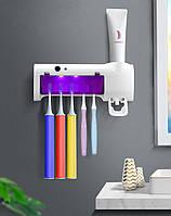 Диспенсер для зубной пасты и стерилизатор для щеток Toothbrush sterilizer JX008 (14377), фото 2