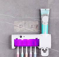 Диспенсер для зубной пасты и стерилизатор для щеток Toothbrush sterilizer JX008 (14377), фото 3