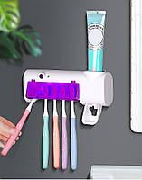 Диспенсер для зубной пасты и стерилизатор для щеток Toothbrush sterilizer JX008 (14377), фото 5