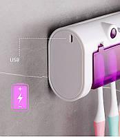 Диспенсер для зубной пасты и стерилизатор для щеток Toothbrush sterilizer JX008 (14377), фото 6