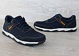 43 р. !!! Кросівки чоловічі літні сітка синього кольору (Кл-23сбк), фото 6