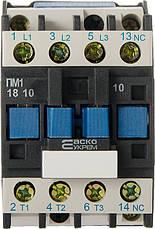 Пускач ПМ 1-18-10 M7 220B (LC1-D1810) Аско, фото 2