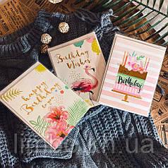 Поздравительные открытки на День Рождения
