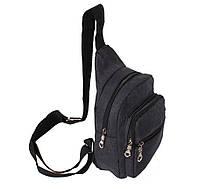 Стильный мужской тканевый рюкзак - сумка через плечо (15011)