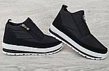 Спортивные женские зимние ботинки - кроссовки (БТ-5б), фото 5