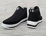 Спортивные женские зимние ботинки - кроссовки (БТ-5б), фото 6