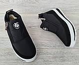 Спортивные женские зимние ботинки - кроссовки (БТ-5б), фото 7