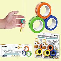Спиннер Нового Поколения.Magnetic Rings (Магнитные Кольца 3шт)