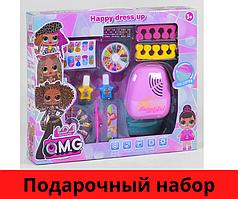 Детский маникюрный набор LOL - ЛОЛ  сушка, в коробке. Подарок для девочки