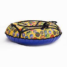 Тюбінг надувні санки ватрушка d 100 см серія Стандарт Chicago для дітей і дорослих