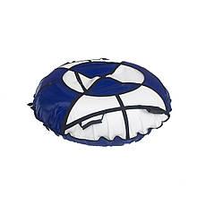 Тюбинг надувные санки ватрушка d 100 см серия Стандарт Бело - Синего цвета для детей и взрослых