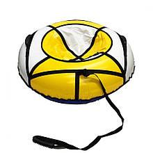 Тюбинг надувные санкиватрушка d120 см серия Стандарт Бело - Желтого цвета для детей и взрослых