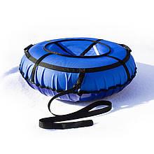 Тюбинг надувные санкиватрушка d120 см серия Стандарт Blue для детей и взрослых