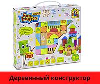 """Детский деревянный конструктор 7381 (9) """"FUN GAME"""", 33 детали, в коробке. Бренд Fun Game"""